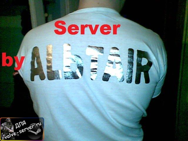 Готовые серверы для css альтаир letitbit видеохостинг