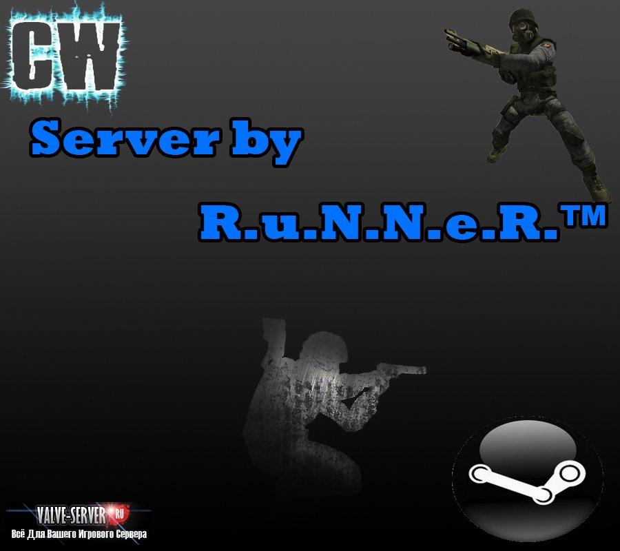 Скачать cw/mix сервер для css v75 как сделать фотогалерею на своем сайте