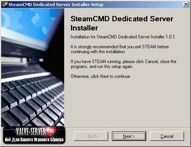 Как создать и настроить сервер cs 16