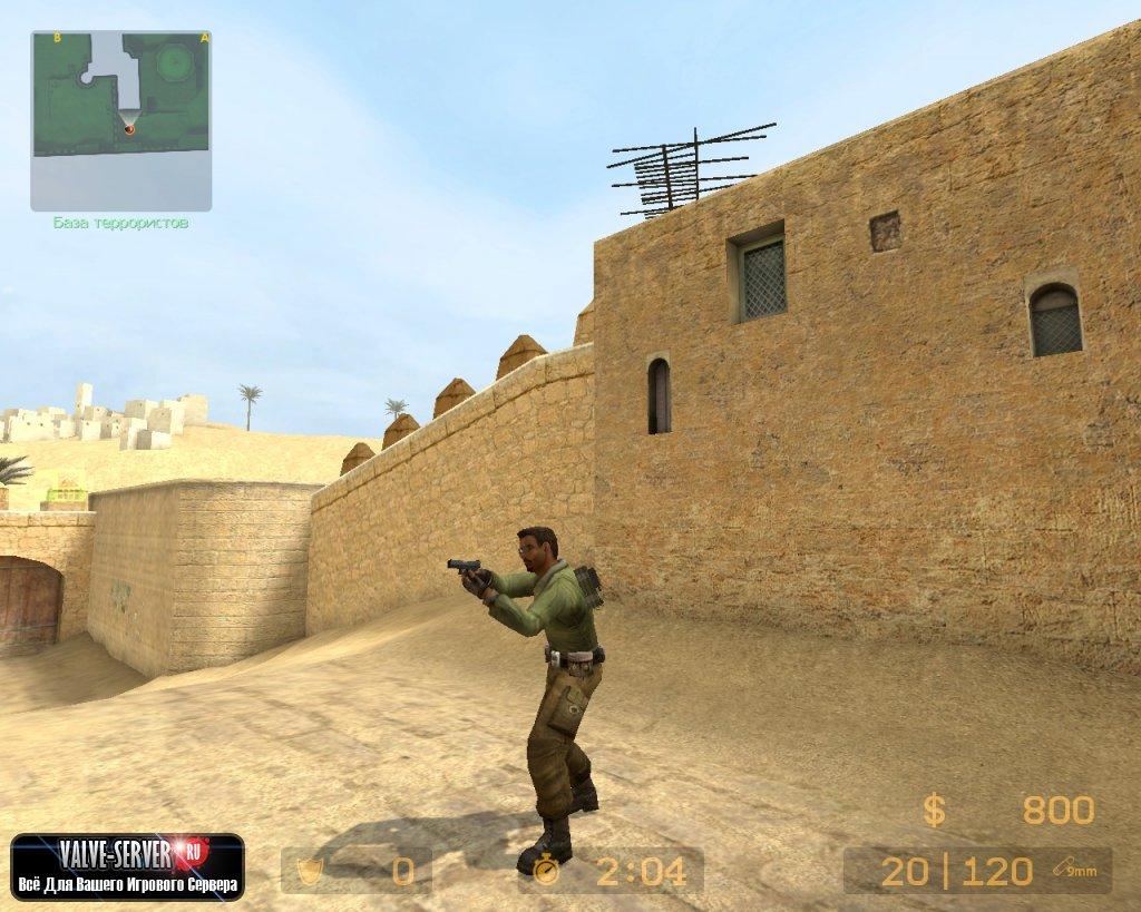 Counter strike source patch v 84