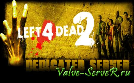 Left 4 Dead 2 Dedicated server (14.12)