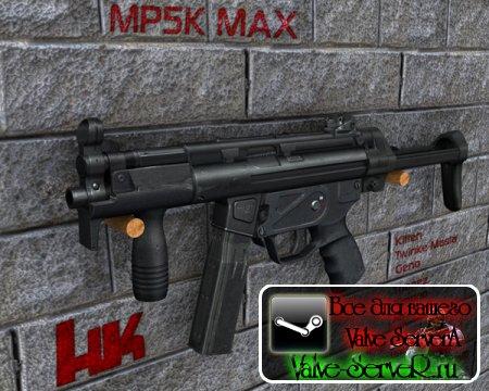 mp5k max