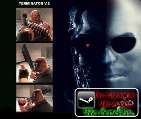 Terminator style skin Ver.2