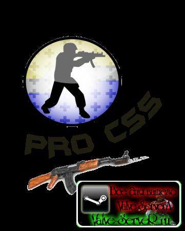 Спрей PRO CSS