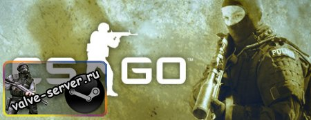 Valve объединит поклонников Counter-Strike
