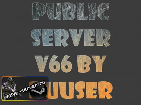 Паблик сервер для CSS v66 by RuUser