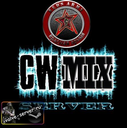 Готовый CW/MiX Server для CSS v.67 Steam by DydyMisha