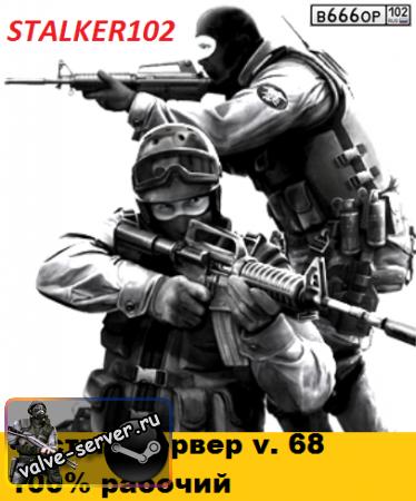 Чистый Сервер для CSS v68