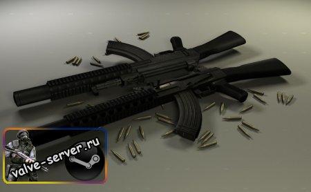 AK-47 Schalldämpfer on IIopns