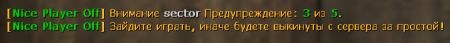 Nice Player Off v.1.0 B