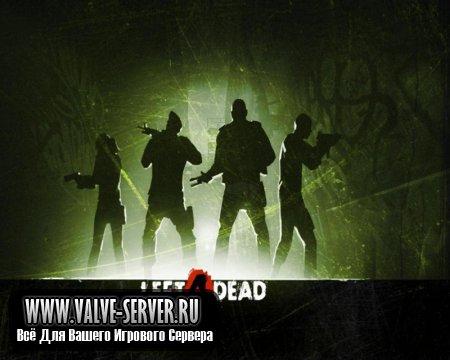 server.cfg для Left 4 Dead