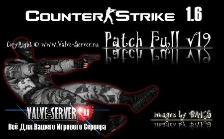 Counter-Strike 1.6 Patch Full v19