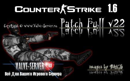 Counter-Strike 1.6 Patch Full v22