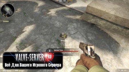 [CS:S/CS:GO] Dropped Bomb Defuse v1.0.5