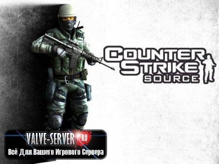 Counter Strike: Source No-steam v81
