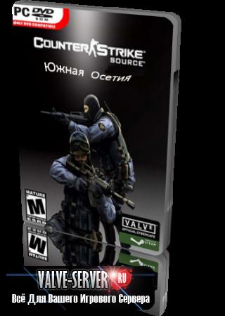 Counter Strike: Source - Южная Осетия (2009/RUS)