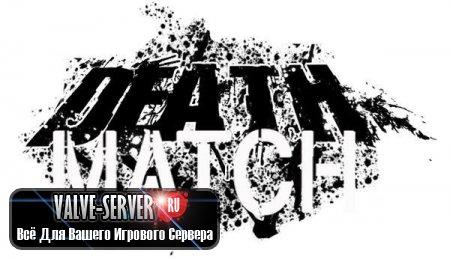 Готовый сервер [DeathMatch] Counter-Strike Source v.84 Windows