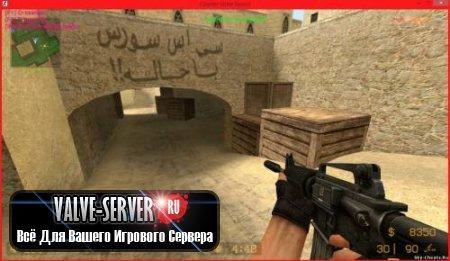 Чит для игры Counter-Strike: Source V84