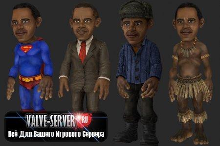 Obama Hostage Pack