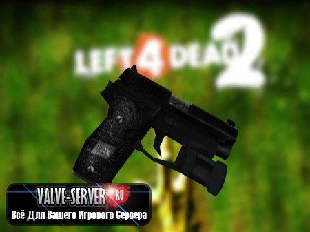 L4D2 Imitation Pistol