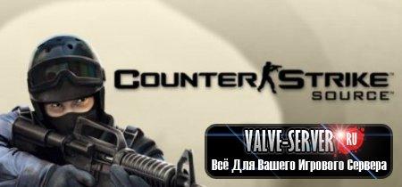 Counter-Strike: Source v86 + Автообновлятор