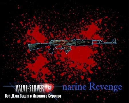 AK47 | Aquamarine Revenge