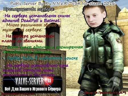 Готовый паблик сервер CSS V34 No-Steam 2016 by R.u.N.N.e.R.™