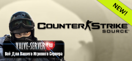 Counter-Strike: Source v88 (3398447) + Автообновлятор