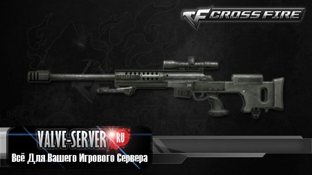 Модель AWP [Crossfire] JNG-90 для CS 1.6